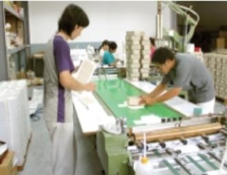 高雄印刷廠