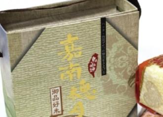 高雄紙盒印刷